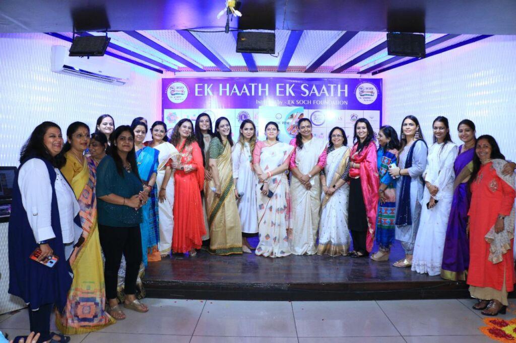 Ek Soch Foundation's one-of-a-kind initiative