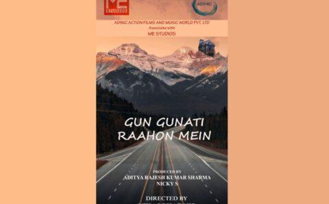 """Adinic Action Films & Music World Pvt. Ltd. announced its first feature film """"Gun Gunati Raho Mein"""""""