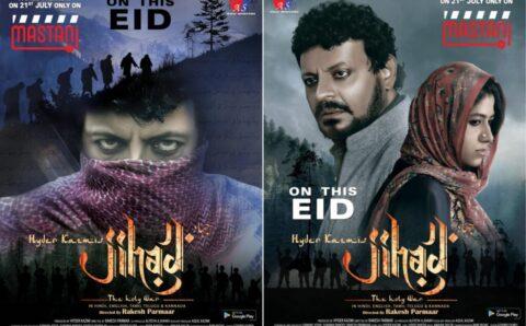 "Hyder Kazmi's multiple awards winning film 'Jihad' will release on the OTT platform ""Mastani"" on the occasion of Eid."