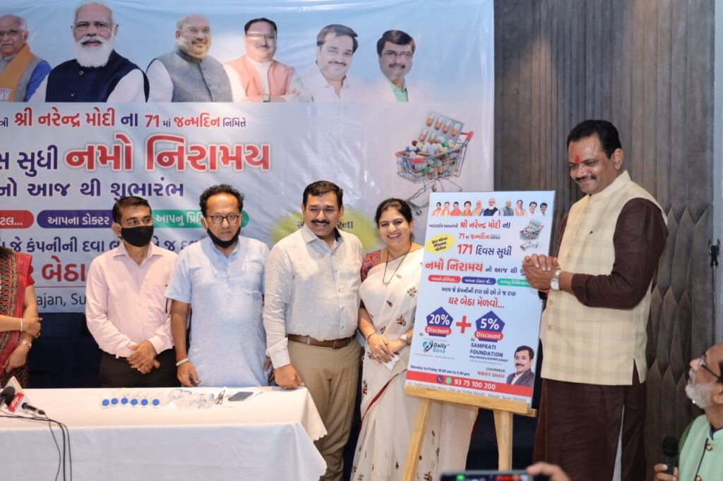 On PM's 71st Birthday, Samprati Foundation Launches Namo Niramay Campaign To Supply Subsidised Medicines