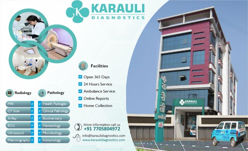 Health Services Improved Immensely In Varanasi, Uttar Pradesh – Best Diagnostic Centre – Karauli Diagnostics